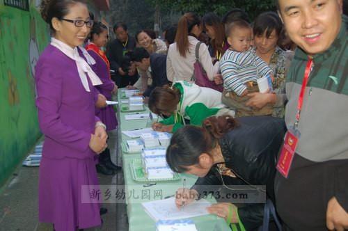 幼儿园教师礼仪规范:新乡城建幼儿园