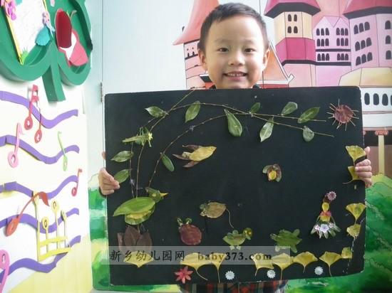 亲子树叶创意活动:新乡城建幼儿园芒果班
