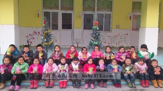 平安果:小清华幼儿园涧头分园