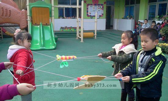 自制玩教具集锦|新乡幼儿园网