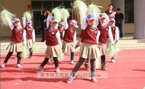 小哈佛金龙幼儿园亲子运动会