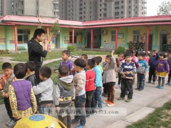 市小清华幼儿园