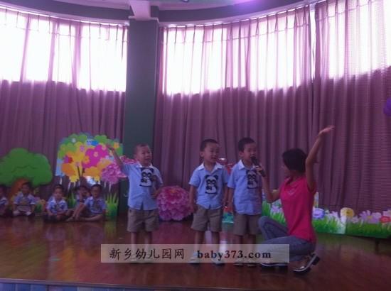 周末小舞台:小哈佛新乡绿都城幼儿园