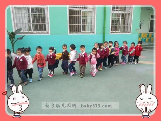户外游戏《开火车》:新乡城建幼儿园芒果班