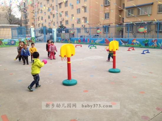 投篮:新乡新机幼儿园蝴蝶兰班