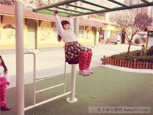 新乡市城建幼儿园是一所公办市示范幼儿园,河南省级示范幼儿园,隶属于新乡市住房和城乡建设局。在新乡市同行中,率先开办了蒙特梭利和幼儿礼仪教学。被中央教科所北京6+1幼儿礼仪教育中心授予幼儿礼仪教育示范园。