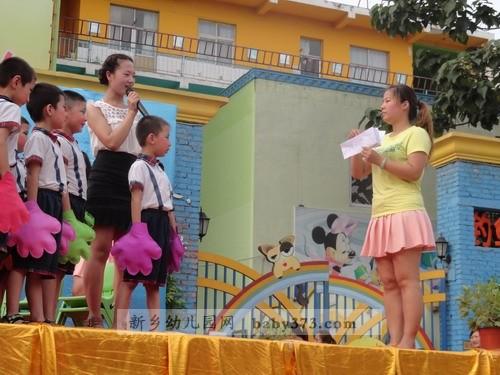 幼儿园手工制作一家人服装图片