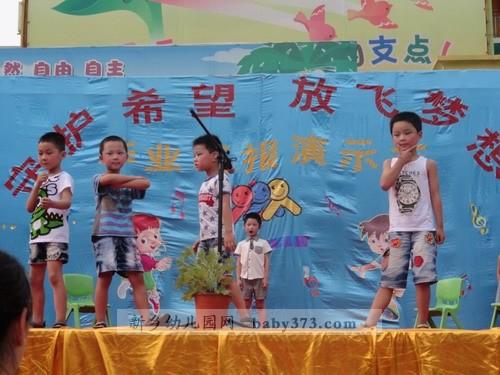 幼儿教师风景情景画