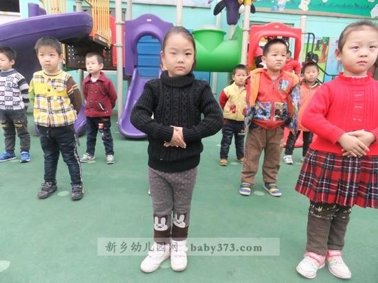 日常礼仪学习:新乡市钓鱼台.爱贝儿幼儿园