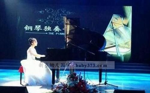 新乡市饮马口儿童趣味钢琴学习培训班