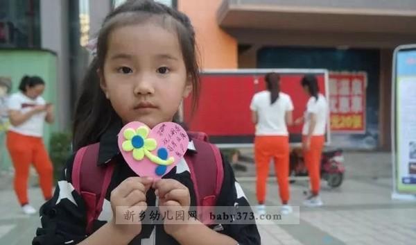 爱心帮扶 营造希望 :教办室幼儿园爱心义卖活动