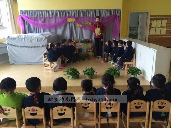 新乡小哈佛建业双语幼儿园感恩知识竞答赛