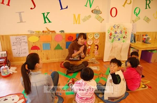创设英语环境提高口语能力:东郡小牛津幼儿园